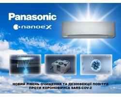 Panasonic Nanoe X - новий рівень очищення та дезінфекції повітря